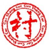 03chungxi
